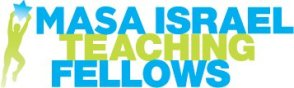 israel-teaching-fellows-logo-final